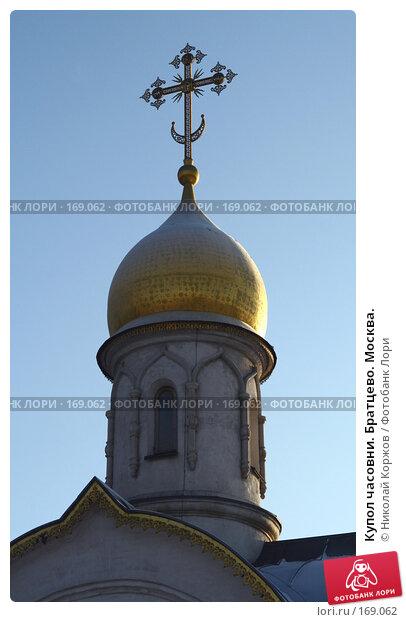 Купол часовни. Братцево. Москва., фото № 169062, снято 7 января 2008 г. (c) Николай Коржов / Фотобанк Лори
