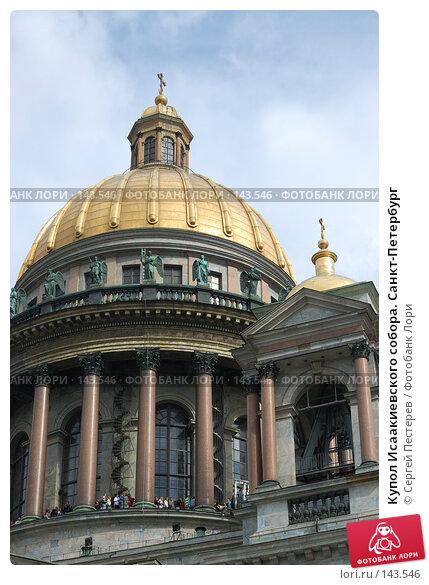 Купол Исаакиевского собора. Санкт-Петербург, фото № 143546, снято 7 июля 2007 г. (c) Сергей Пестерев / Фотобанк Лори