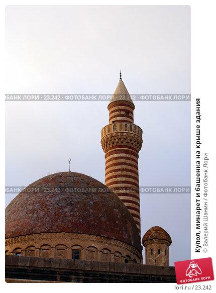 Купить «Купол, минарет и башенка на крыше здания», фото № 23242, снято 17 ноября 2006 г. (c) Валерий Шанин / Фотобанк Лори