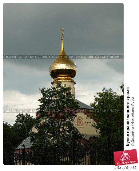 Купол православного храма, фото № 61482, снято 3 июля 2007 г. (c) Дживита / Фотобанк Лори