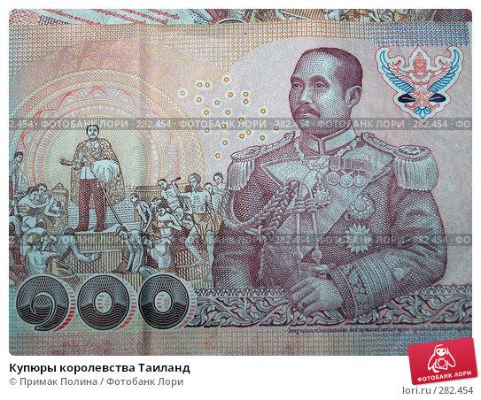 Купюры королевства Таиланд, фото № 282454, снято 14 апреля 2008 г. (c) Примак Полина / Фотобанк Лори