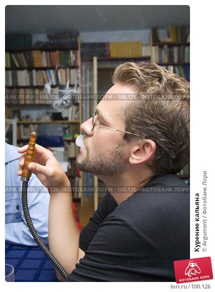 Купить «Курение кальяна», фото № 100126, снято 10 июля 2007 г. (c) Argument / Фотобанк Лори