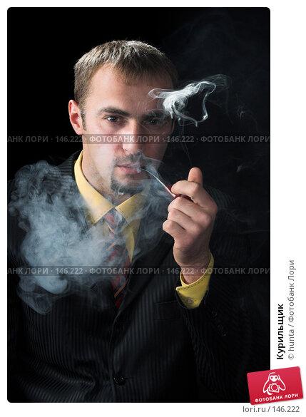 Курильщик, фото № 146222, снято 12 октября 2007 г. (c) hunta / Фотобанк Лори