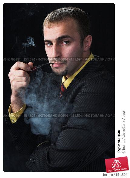 Купить «Курильщик», фото № 151594, снято 12 октября 2007 г. (c) hunta / Фотобанк Лори
