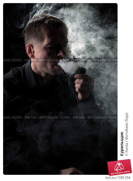 Купить «Курильщик», фото № 199154, снято 13 ноября 2007 г. (c) hunta / Фотобанк Лори