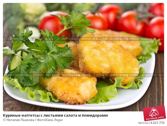 Наггетсы из куриной грудки рецепт с фото