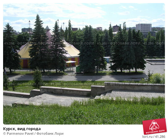Курск, вид города, фото № 41286, снято 9 июня 2005 г. (c) Parmenov Pavel / Фотобанк Лори