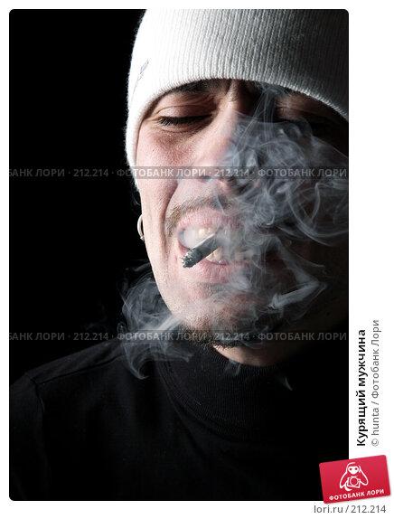 Курящий мужчина, фото № 212214, снято 16 февраля 2008 г. (c) hunta / Фотобанк Лори