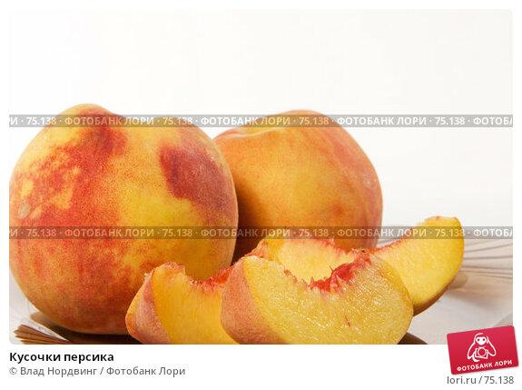 Купить «Кусочки персика», фото № 75138, снято 13 августа 2007 г. (c) Влад Нордвинг / Фотобанк Лори