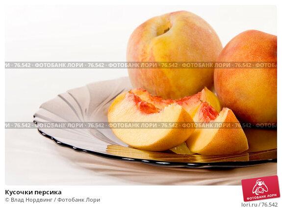 Кусочки персика, фото № 76542, снято 13 августа 2007 г. (c) Влад Нордвинг / Фотобанк Лори