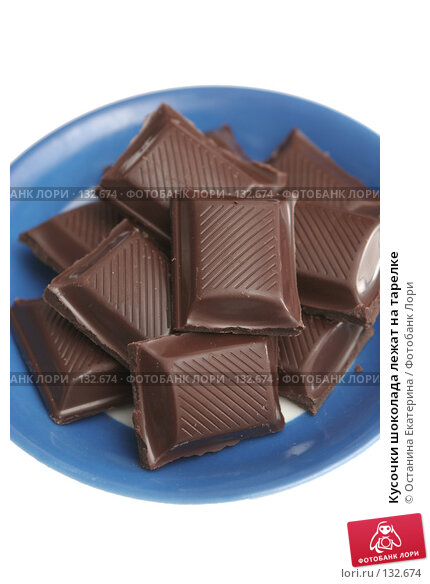 Кусочки шоколада лежат на тарелке, фото № 132674, снято 21 ноября 2007 г. (c) Останина Екатерина / Фотобанк Лори