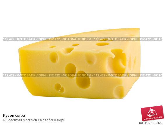 Кусок сыра, фото № 112422, снято 2 февраля 2007 г. (c) Валентин Мосичев / Фотобанк Лори