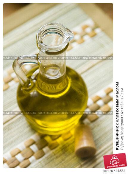 Купить «Кувшинчик с оливковым маслом», фото № 44534, снято 17 мая 2007 г. (c) Давид Мзареулян / Фотобанк Лори