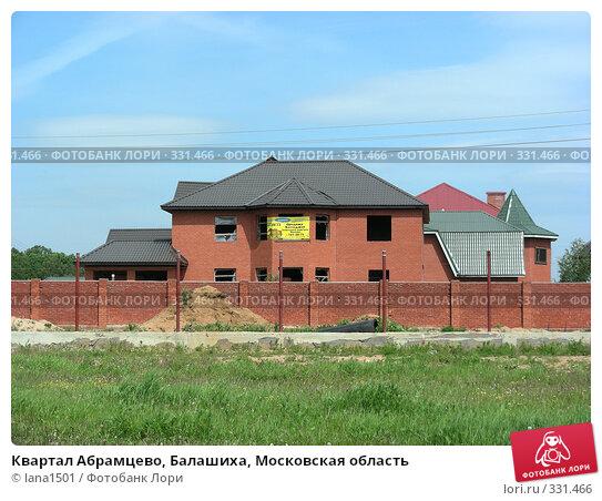 Квартал Абрамцево, Балашиха, Московская область, эксклюзивное фото № 331466, снято 9 июня 2008 г. (c) lana1501 / Фотобанк Лори