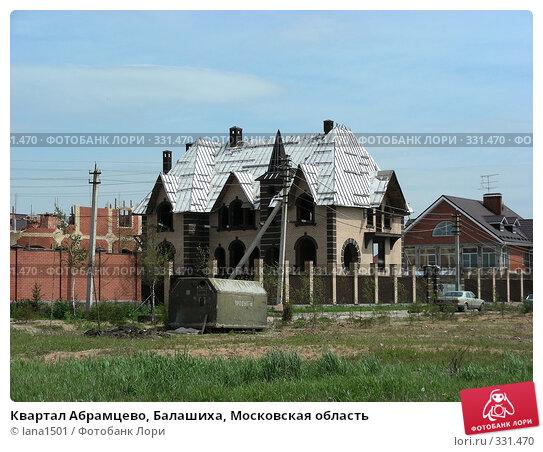 Квартал Абрамцево, Балашиха, Московская область, эксклюзивное фото № 331470, снято 9 июня 2008 г. (c) lana1501 / Фотобанк Лори