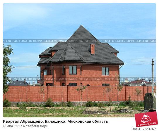 Квартал Абрамцево, Балашиха, Московская область, эксклюзивное фото № 331478, снято 9 июня 2008 г. (c) lana1501 / Фотобанк Лори