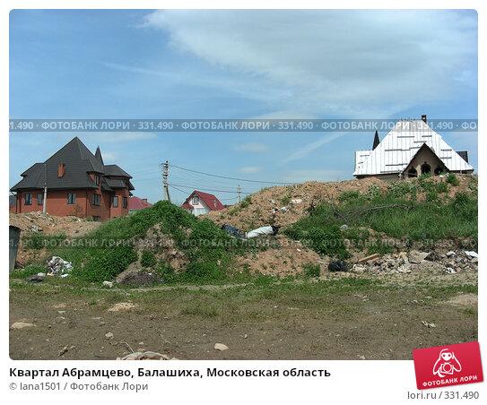 Квартал Абрамцево, Балашиха, Московская область, эксклюзивное фото № 331490, снято 9 июня 2008 г. (c) lana1501 / Фотобанк Лори