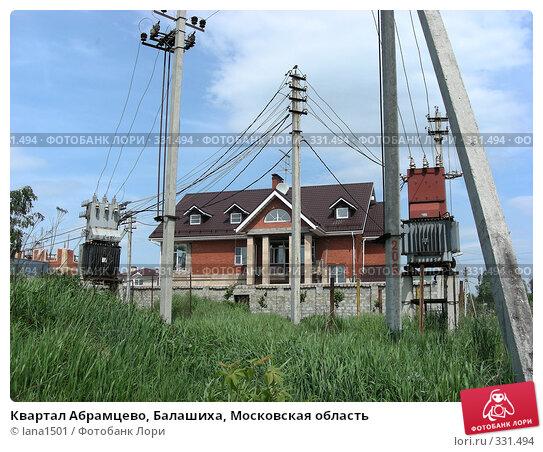Купить «Квартал Абрамцево, Балашиха, Московская область», эксклюзивное фото № 331494, снято 9 июня 2008 г. (c) lana1501 / Фотобанк Лори
