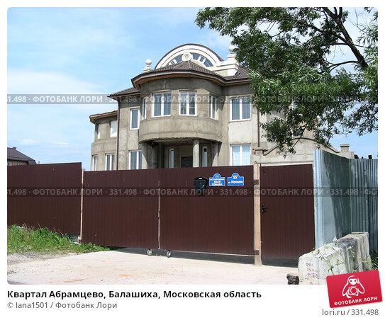 Купить «Квартал Абрамцево, Балашиха, Московская область», эксклюзивное фото № 331498, снято 9 июня 2008 г. (c) lana1501 / Фотобанк Лори
