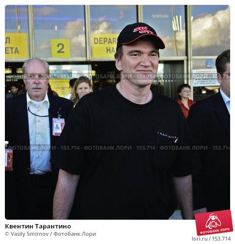 Квентин Тарантино, фото № 153714, снято 16 июня 2004 г. (c) Vasily Smirnov / Фотобанк Лори