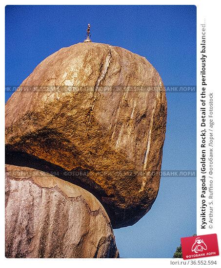Kyaiktiyo Pagoda (Golden Rock). Detail of the perilously balanced... Стоковое фото, фотограф Arthur S. Ruffino / age Fotostock / Фотобанк Лори
