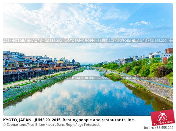 KYOTO, JAPAN - JUNE 20, 2015: Resting people and restaurants line... Стоковое фото, фотограф Zoonar.com/Pius B. Lee / age Fotostock / Фотобанк Лори