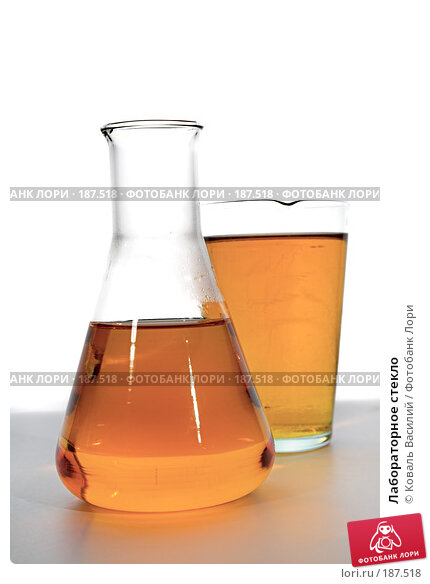 Лабораторное стекло, фото № 187518, снято 7 декабря 2007 г. (c) Коваль Василий / Фотобанк Лори