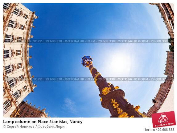 Купить «Lamp column on Place Stanislas, Nancy», фото № 29608338, снято 28 мая 2017 г. (c) Сергей Новиков / Фотобанк Лори