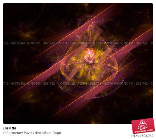Лампа, иллюстрация № 308742 (c) Parmenov Pavel / Фотобанк Лори