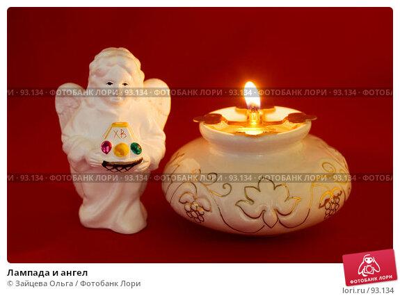 Купить «Лампада и ангел», фото № 93134, снято 3 октября 2007 г. (c) Зайцева Ольга / Фотобанк Лори