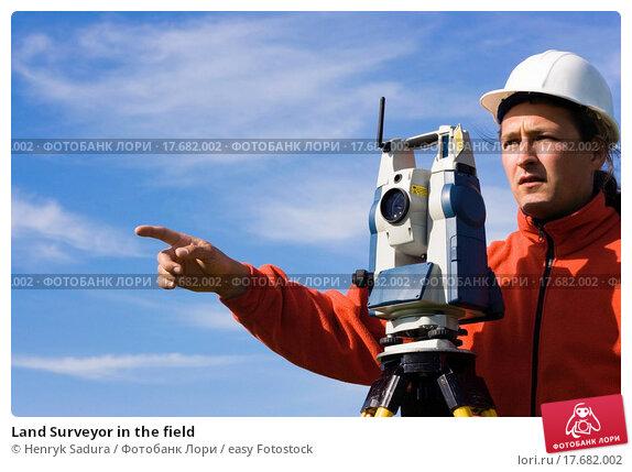 Купить «Land Surveyor in the field», фото № 17682002, снято 13 ноября 2018 г. (c) easy Fotostock / Фотобанк Лори