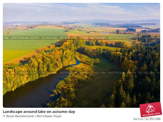 Landscape around lake on autumn day. Стоковое фото, фотограф Яков Филимонов / Фотобанк Лори