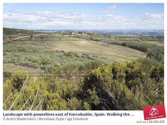 Landscape with powerlines east of Foncebadón, Spain. Walking the ... Стоковое фото, фотограф Andre Maslennikov / age Fotostock / Фотобанк Лори