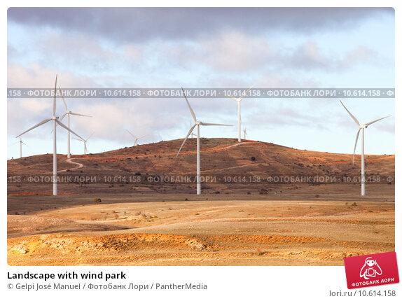 Landscape with wind park. Стоковое фото, фотограф Gelpi José Manuel / PantherMedia / Фотобанк Лори