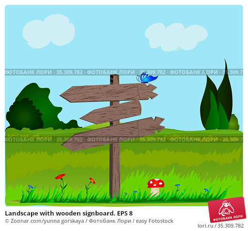 Landscape with wooden signboard. EPS 8. Стоковое фото, фотограф Zoonar.com/yunna gorskaya / easy Fotostock / Фотобанк Лори