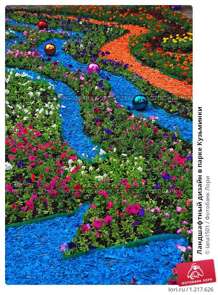 Купить «Ландшафтный дизайн в парке Кузьминки», эксклюзивное фото № 1217626, снято 4 июля 2009 г. (c) lana1501 / Фотобанк Лори