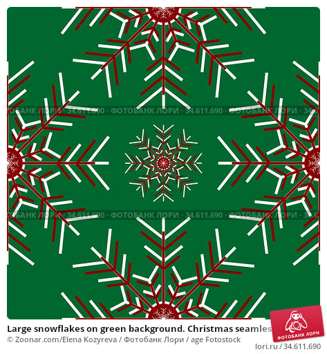 Large snowflakes on green background. Christmas seamless vector pattern. Стоковое фото, фотограф Zoonar.com/Elena Kozyreva / age Fotostock / Фотобанк Лори