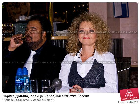 Лариса Долина,  певица, народная артистка России, фото № 310222, снято 26 апреля 2008 г. (c) Андрей Старостин / Фотобанк Лори