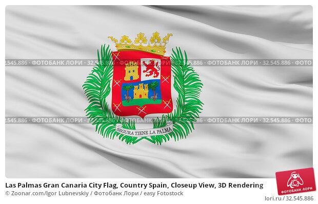 Купить «Las Palmas Gran Canaria City Flag, Country Spain, Closeup View, 3D Rendering», фото № 32545886, снято 7 декабря 2019 г. (c) easy Fotostock / Фотобанк Лори