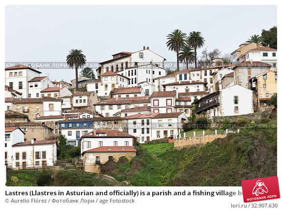 Lastres (Llastres in Asturian and officially) is a parish and a fishing village belonging to the council of Colunga, located in the eastern part of the... Стоковое фото, фотограф Aurelio Flórez / age Fotostock / Фотобанк Лори