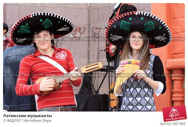 Купить «Латинские музыканты», фото № 327962, снято 31 мая 2008 г. (c) ФЕДЛОГ.РФ / Фотобанк Лори