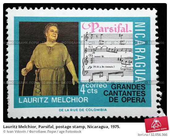 Lauritz Melchior, Parsifal, postage stamp, Nicaragua, 1975. (2010 год). Редакционное фото, фотограф Ivan Vdovin / age Fotostock / Фотобанк Лори