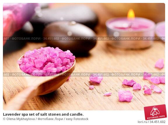 Lavender spa set of salt stones and candle. Стоковое фото, фотограф Olena Mykhaylova / easy Fotostock / Фотобанк Лори