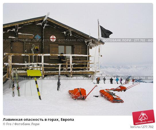 Лавинная опасность в горах, Европа, фото № 277702, снято 14 января 2004 г. (c) Fro / Фотобанк Лори