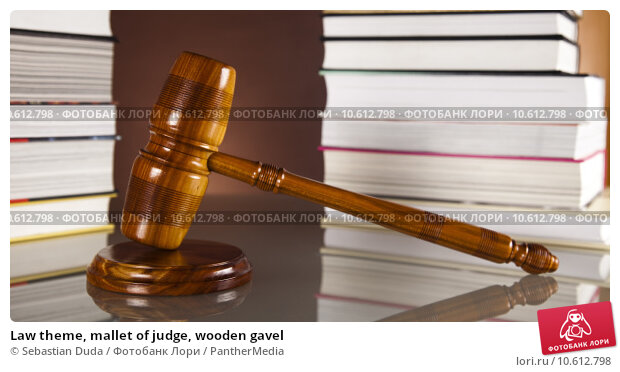 Law theme, mallet of judge, wooden gavel . Стоковое фото, фотограф Sebastian Duda / PantherMedia / Фотобанк Лори