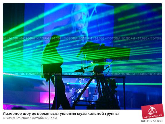 Лазерное шоу во время выступления музыкальной группы, фото № 54030, снято 7 ноября 2003 г. (c) Vasily Smirnov / Фотобанк Лори