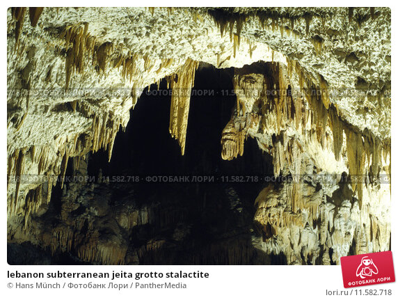 descriptive essay about jeita grotto