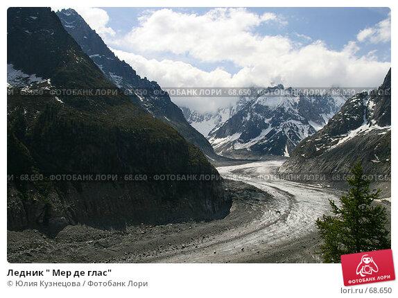"""Ледник """" Мер де глас"""", фото № 68650, снято 6 июня 2007 г. (c) Юлия Кузнецова / Фотобанк Лори"""