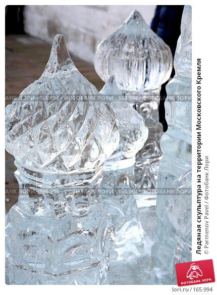 Ледяная скульптура на территории Московского Кремля, фото № 165994, снято 23 декабря 2007 г. (c) Parmenov Pavel / Фотобанк Лори