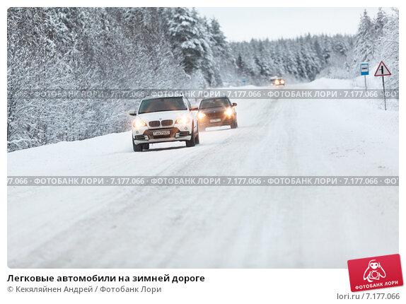 Купить «Легковые автомобили на зимней дороге», фото № 7177066, снято 21 декабря 2014 г. (c) Кекяляйнен Андрей / Фотобанк Лори